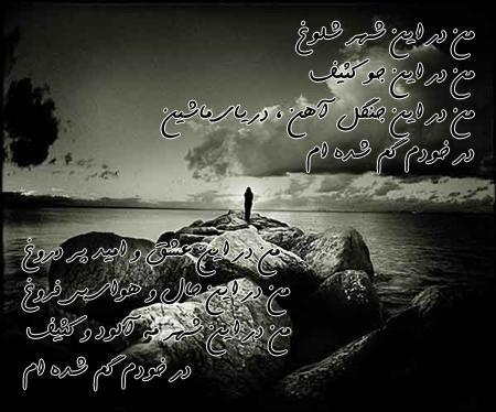 www.asheganeh.ir